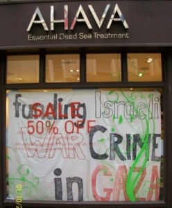 10-jan-ahava-action